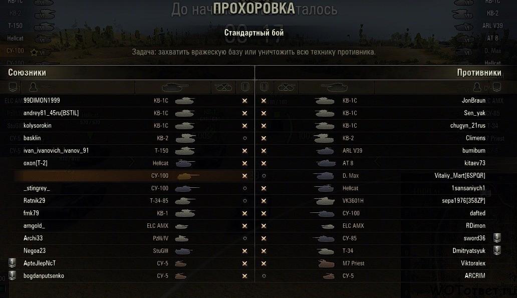 Не могу зайти в танки World of Tanks – почему не