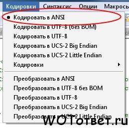 кодировка для zoomX
