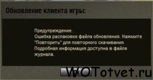 osgibka1