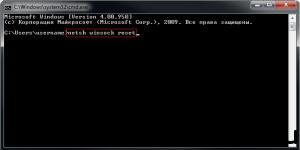 Не удаётся установить сетевое соединение в WoT
