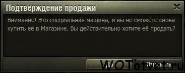 http://wototvet.ru/wp-content/uploads/2015/12/warning.png