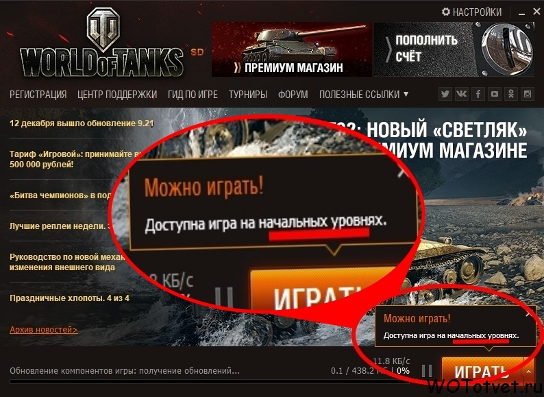 Отзывы о танках в war thunder xbox one control setup