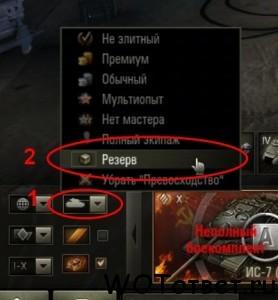 rezerv2